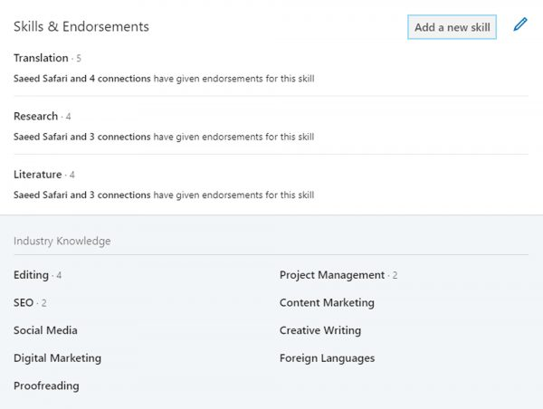 Skills and endorsement on LinkedIn